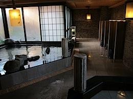 domi-onsen.jpg